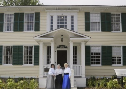 Lynde House Museum